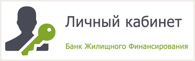 займу деньги под проценты у частного лица иркутск